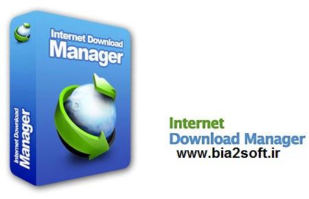 آخرین نسخه دانلود منیجر Internet Download Manager 6.17.1 Final